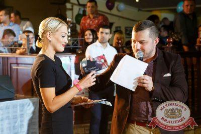 День именинника, 21 октября 2017 - Ресторан «Максимилианс» Казань - 32