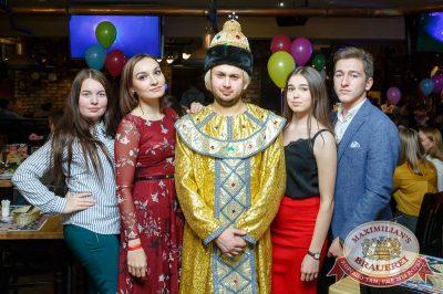 День именинника, 21 октября 2017 - Ресторан «Максимилианс» Казань - 4