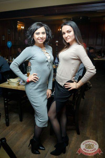 День именинника, 21 октября 2017 - Ресторан «Максимилианс» Казань - 40