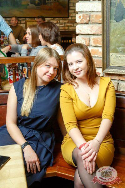 День именинника, 21 октября 2017 - Ресторан «Максимилианс» Казань - 43