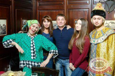 День именинника, 21 октября 2017 - Ресторан «Максимилианс» Казань - 5