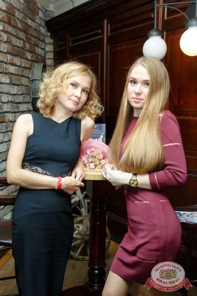 День именинника, 21 октября 2017 - Ресторан «Максимилианс» Казань - 52