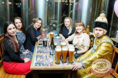 День именинника, 21 октября 2017 - Ресторан «Максимилианс» Казань - 6