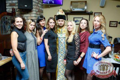 День именинника, 21 октября 2017 - Ресторан «Максимилианс» Казань - 7