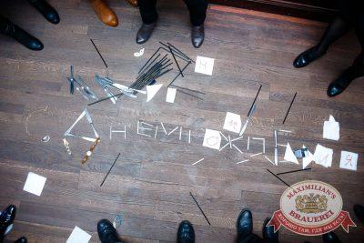 День именинника, 22 октября 2016 - Ресторан «Максимилианс» Казань - 11