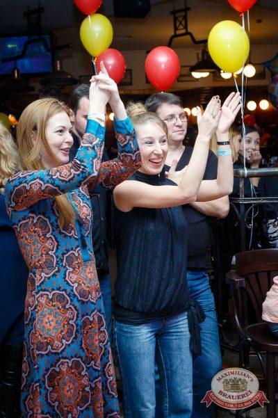 День именинника, 22 октября 2016 - Ресторан «Максимилианс» Казань - 22