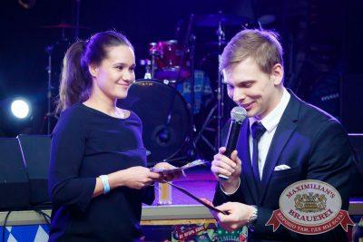 День именинника, 22 октября 2016 - Ресторан «Максимилианс» Казань - 24