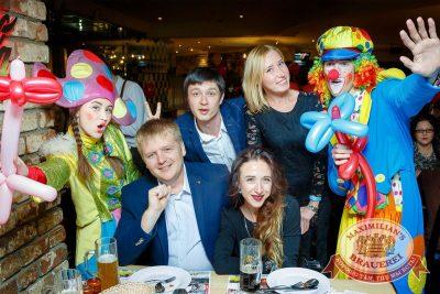 День именинника, 22 октября 2016 - Ресторан «Максимилианс» Казань - 30