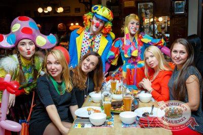 День именинника, 22 октября 2016 - Ресторан «Максимилианс» Казань - 32