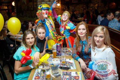 День именинника, 22 октября 2016 - Ресторан «Максимилианс» Казань - 33