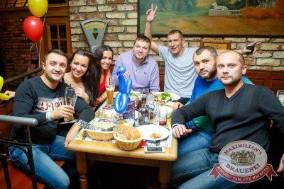 День именинника, 22 октября 2016 - Ресторан «Максимилианс» Казань - 37