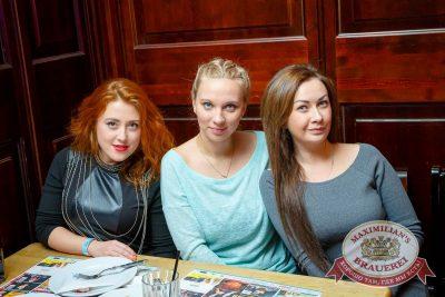 День именинника, 22 октября 2016 - Ресторан «Максимилианс» Казань - 39