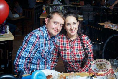 День именинника, 22 октября 2016 - Ресторан «Максимилианс» Казань - 41