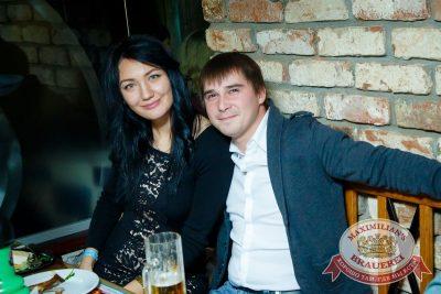 День именинника, 22 октября 2016 - Ресторан «Максимилианс» Казань - 42