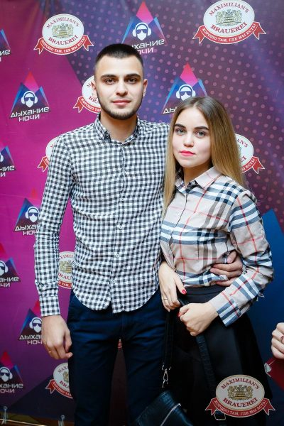 День именинника, 22 октября 2016 - Ресторан «Максимилианс» Казань - 44