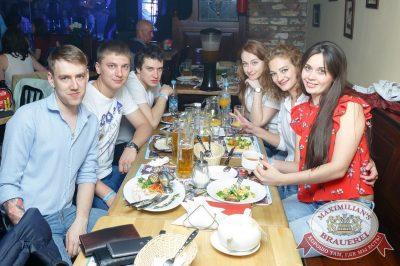 День именинника, 24 июня 2017 - Ресторан «Максимилианс» Казань - 30