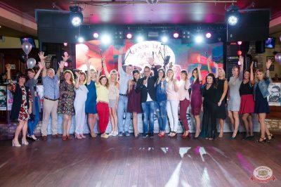 День именинника, 25 августа 2018 - Ресторан «Максимилианс» Казань - 17