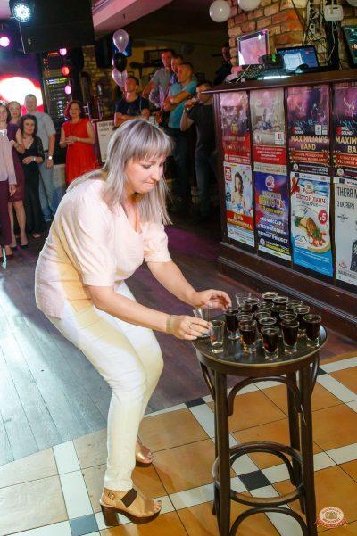 День именинника, 25 августа 2018 - Ресторан «Максимилианс» Казань - 28