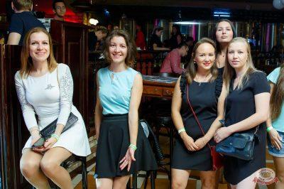 День именинника, 25 августа 2018 - Ресторан «Максимилианс» Казань - 46