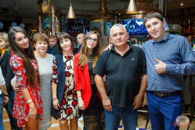 День именинника, 25 августа 2018 - Ресторан «Максимилианс» Казань - 64