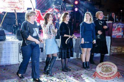 День именинника, 25 ноября 2017 - Ресторан «Максимилианс» Казань - 22