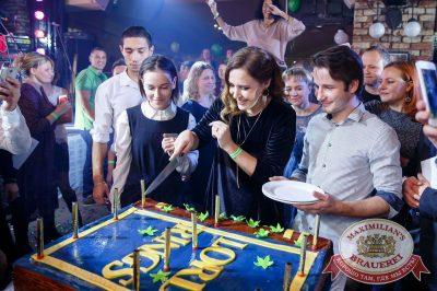 День именинника, 25 ноября 2017 - Ресторан «Максимилианс» Казань - 33