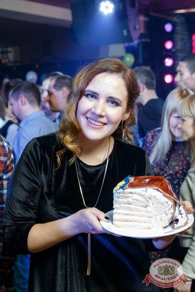 День именинника, 25 ноября 2017 - Ресторан «Максимилианс» Казань - 34