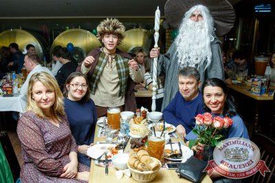 День именинника, 25 ноября 2017 - Ресторан «Максимилианс» Казань - 38