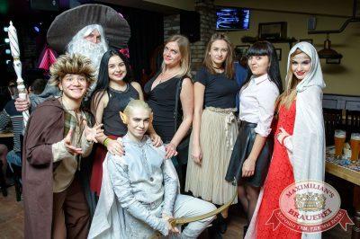 День именинника, 25 ноября 2017 - Ресторан «Максимилианс» Казань - 39