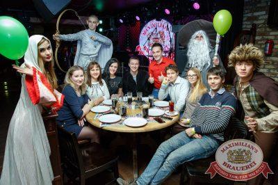 День именинника, 25 ноября 2017 - Ресторан «Максимилианс» Казань - 40