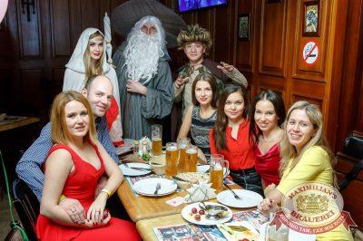 День именинника, 25 ноября 2017 - Ресторан «Максимилианс» Казань - 41