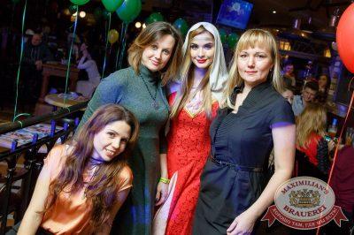 День именинника, 25 ноября 2017 - Ресторан «Максимилианс» Казань - 43
