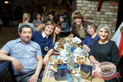 День именинника, 25 ноября 2017 - Ресторан «Максимилианс» Казань - 44