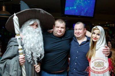 День именинника, 25 ноября 2017 - Ресторан «Максимилианс» Казань - 45