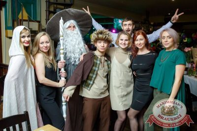 День именинника, 25 ноября 2017 - Ресторан «Максимилианс» Казань - 47