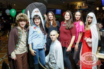 День именинника, 25 ноября 2017 - Ресторан «Максимилианс» Казань - 48