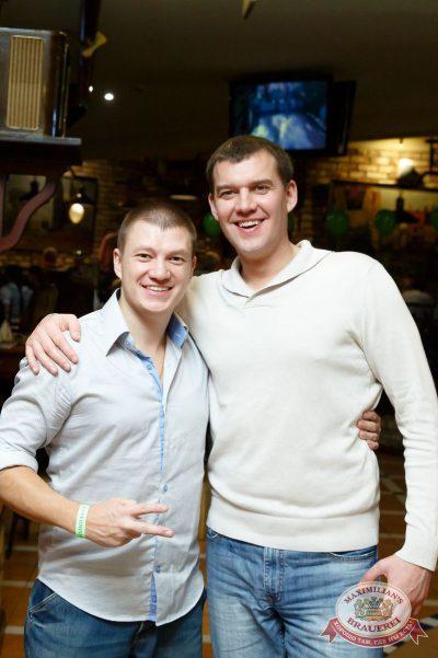 День именинника, 25 ноября 2017 - Ресторан «Максимилианс» Казань - 49