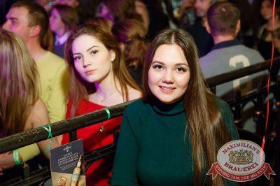 День именинника, 25 ноября 2017 - Ресторан «Максимилианс» Казань - 51