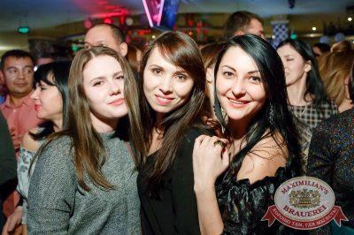 День именинника, 25 ноября 2017 - Ресторан «Максимилианс» Казань - 52