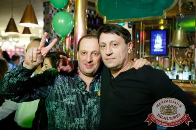 День именинника, 25 ноября 2017 - Ресторан «Максимилианс» Казань - 53
