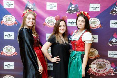 День именинника, 25 ноября 2017 - Ресторан «Максимилианс» Казань - 6