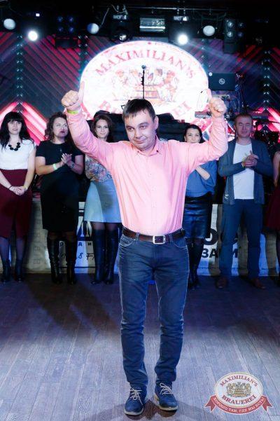 День именинника, 25 ноября 2017 - Ресторан «Максимилианс» Казань - 8