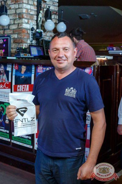 День именинника, 26 августа 2017 - Ресторан «Максимилианс» Казань - 11