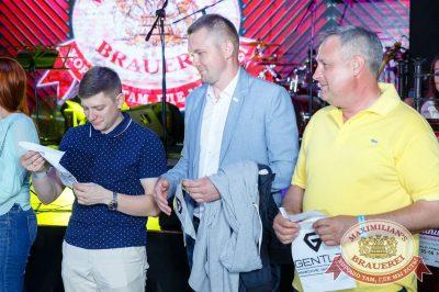 День именинника, 26 августа 2017 - Ресторан «Максимилианс» Казань - 15
