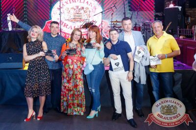 День именинника, 26 августа 2017 - Ресторан «Максимилианс» Казань - 16