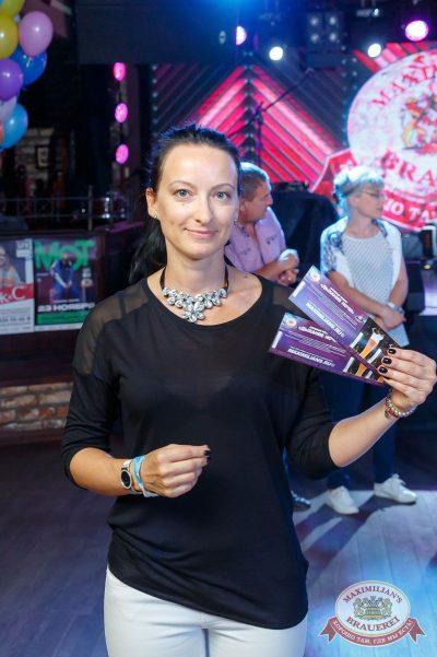 День именинника, 26 августа 2017 - Ресторан «Максимилианс» Казань - 19