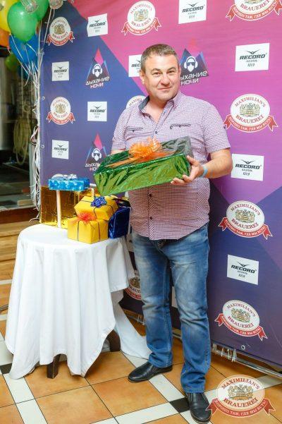 День именинника, 26 августа 2017 - Ресторан «Максимилианс» Казань - 2