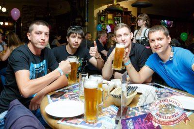 День именинника, 26 августа 2017 - Ресторан «Максимилианс» Казань - 26