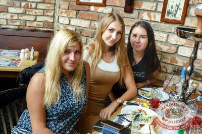 День именинника, 26 августа 2017 - Ресторан «Максимилианс» Казань - 30