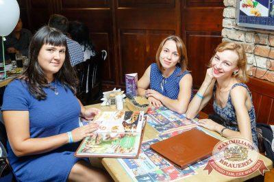День именинника, 26 августа 2017 - Ресторан «Максимилианс» Казань - 34